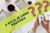 Pitanje koje najviše zanima naše klijente: Koliko košta prevod?