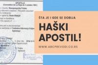 Haški apostil